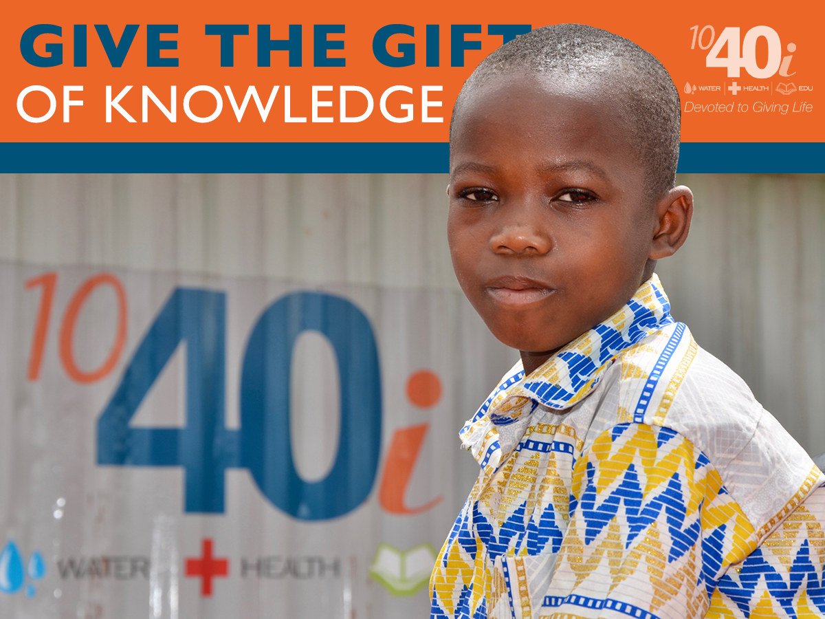 1040i Give the Gift of Knowledge Graphic